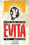 Evita Broadway 2012 Gift Experience from Brooks Brothers