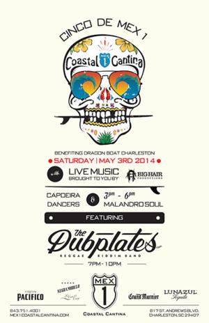 Cinco_de_mayo-2014 Poster