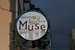 Muse Restaurant, Charleston SC 009